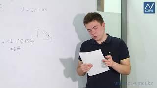 9 класс, 6 урок, Мгновенная скорость и ускорение при прямолинейном неравномерном движении