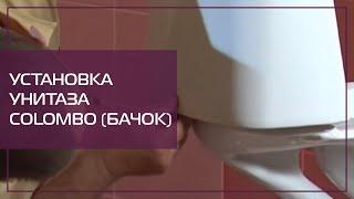 Как снять крышку с бачка унитаза: видео-инструкция по монтажу своими руками, особенности сливных конструкций, как открыть, цена, фото