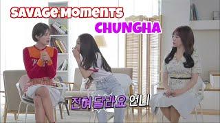 [청하] 조곤조곤 할 말 다 하는 김솔직 모먼트 모음 (ChungHa)