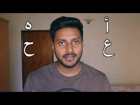 Lesson 1 - Pronunciation