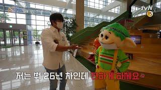 [선공개] 뚝딱 선배님과 성시경 합동공연 @EBS 로비…