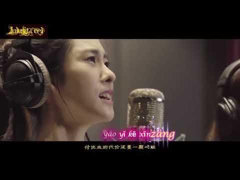 Princess Agents OST( Hope ) - Opening Song: Zhang Bi Chen & Zhao Li Yig