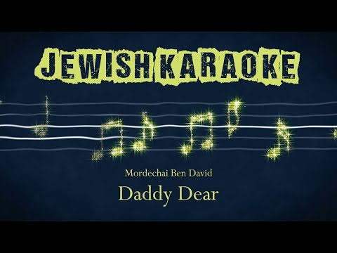 Daddy Dear Karaoke