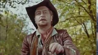 """Трамп - песня из к/ф """"Дуэнья"""" - На свете жил сеньер не старый - год 1978"""
