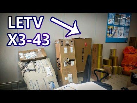 видео: Распаковка телевизора letv x3-43