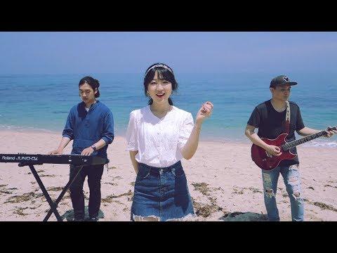 [MV] 카일리(Kyly) - Shout