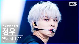 Download [페이스캠4K] 엔시티 127 정우 'Lemonade' (NCT 127 JUNGWOO FaceCam)│@SBS Inkigayo_2021.09.19.
