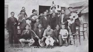 Μάγκας βγήκε για σεργιάνι - Παγιουμτζής - Στ. Περπινιάδης