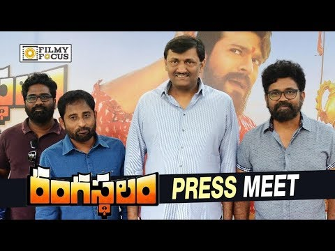 Rangasthalam Movie Press Meet || Ram Charan, Sukumar, Samantha - Filmyfocus.com