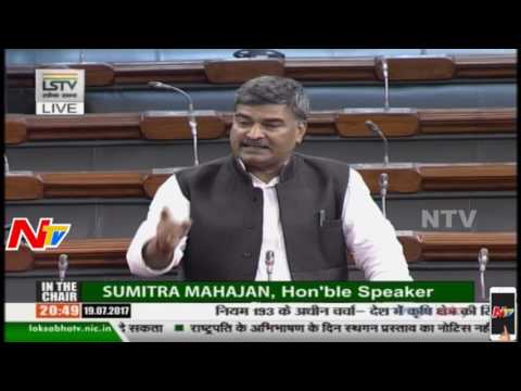 Rajesh Ranjan ( Pappu Yadav ) Speech @The Agrarian Situation in the Country || Lok Sabha || NTV