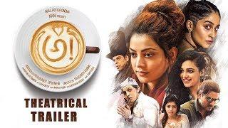 Awe Theatrical Trailer | అ! | Kajal Aggarwal, Nithya Menen, Regina | Nani, Ravi Teja