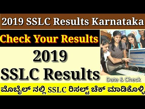 2019 SSLC Karnataka Results || Date Fixed || Check Your Results / Sslc Results 2019 Announced