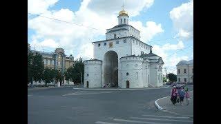 видео Владимир - один из красивейших городов Золотого Кольца России