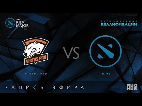 Virtus.pro vs Hive, Kiev Major Quals СНГ [Adekvat]