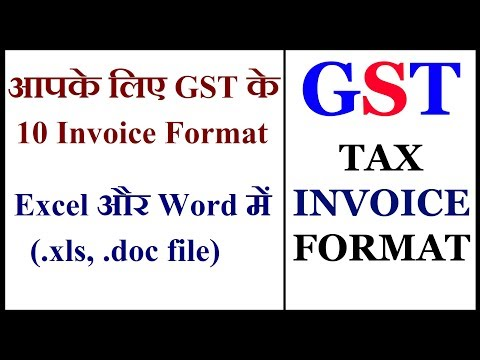 Top 10 Gst Invoice Format In Excel Very Useful Gst Tax