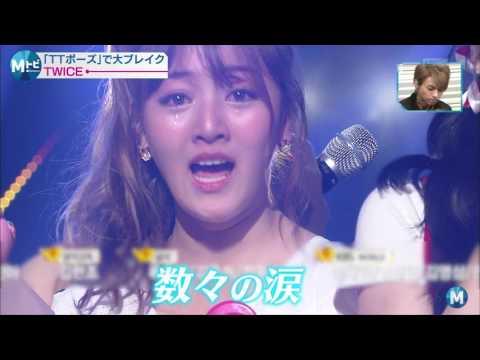 170414 MUSIC STATION テレビ 朝日 ミュージックステーション TWICE