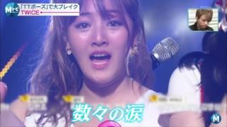 170414 MUSIC STATION テレビ 朝日 ミュージックステーション TWICE TWI...