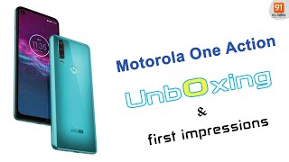 Motorola One Action: Unboxing | Hands on | Price [Hindi हिन्दी]