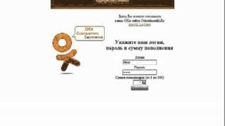КАК ПОЛУЧИТЬ 4000 ЗОЛОТА БЕСПЛАТНО В АВАТАРИИ?! | ПРОВЕРЯЮ САЙТ ДЛЯ НАКРУТКИ ЗОЛОТА! | Ваня Тв