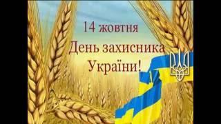 видео День защитника Отечества на Украине.