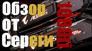 Gigabyte GTX1080ti AORUS on ZEC LBC mining от Сереги