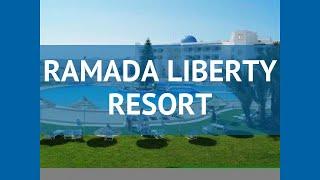RAMADA LIBERTY RESORT 4* Тунис Монастир обзор – отель РАМАДА ЛИБЕРТИ РЕЗОРТ 4* Монастир видео обзор