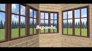 видео Проект деревянного дома из клееного бруса «Русская усадьба» — расчет фундамента в проекте