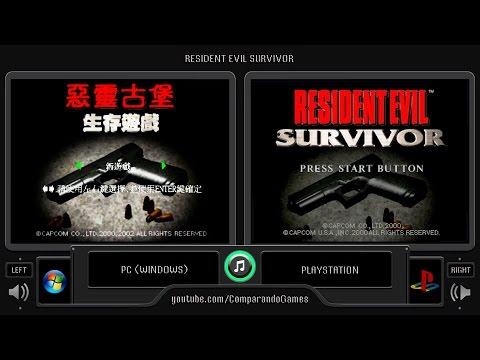 Resident Evil Survivor (PC vs Playstation)  Side by Side Comparison (Biohazard Gun Survivor)
