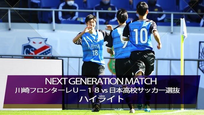 選抜 サッカー 2021 高校 日本 「FUJI XEROX