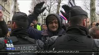 «جلیقه زردها» بار دیگر در پاریس تظاهرات کردند