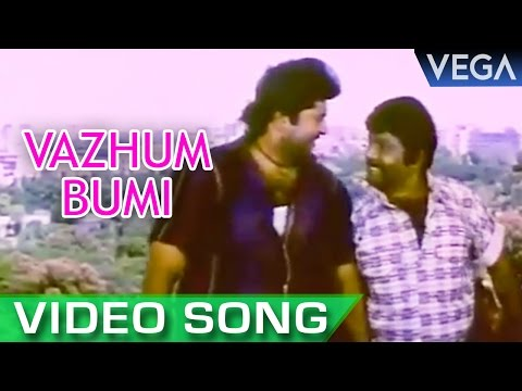 Vazhum Bumi Video Song | Nadodi Mannan Tamil Movie | Sarath Kumar | Meena