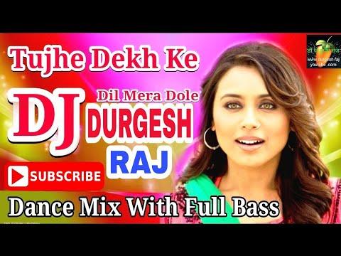 तुझे देख के दिल मेरा डोले गाना Dj Durgesh Raj