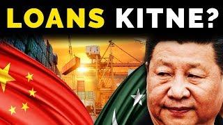CPEC Show: Hidden Facts of CPEC | K2K Pakistan