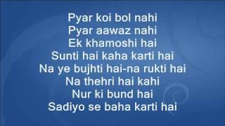 Humne dekhi hai un aankho ki - Khamoshi - Full Karaoke