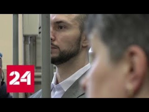 Итальянский суд огласит приговор украинскому нацгвардейцу Маркиву - Россия 24