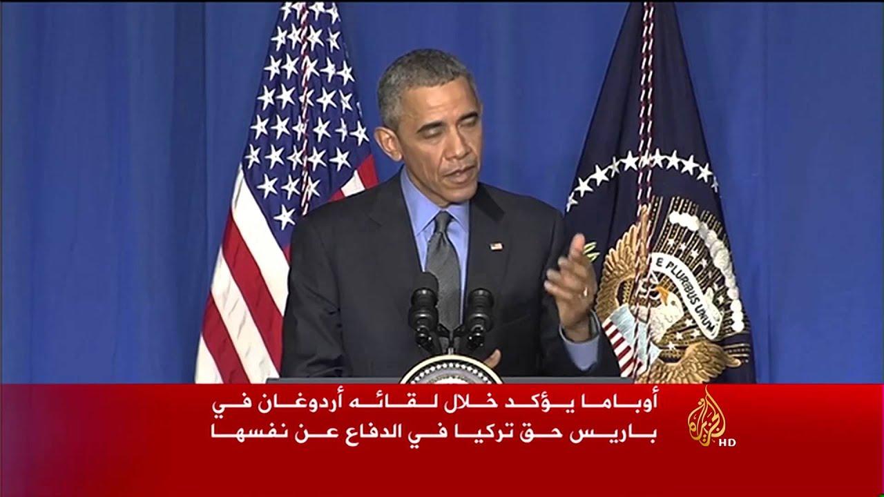 الجزيرة: أوباما يؤكد حق تركيا بالدفاع عن سيادتها