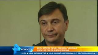 """РЕН ТВ покажет второй сезон сериала """"Убойная сила"""""""