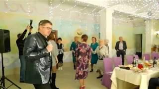 Юбилей 60 лет свадьбы