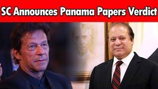 Supreme Court Announces Panama Papers Case Decision   24 News HD