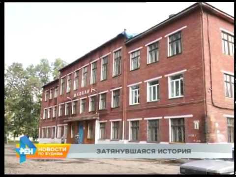 Проблемы с ремонтом коррекционной школы в Усолье продолжаются