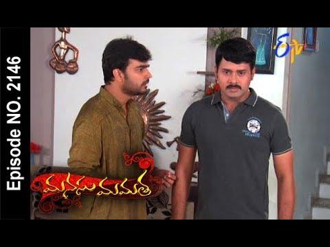 Manasu Mamata | 7th December 2017  | Full Episode No 2146| ETV Telugu