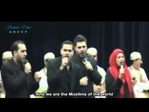 The Muslims of the world Lyrics