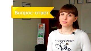 видео Степень защиты ip