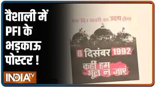 PFI pastes controversial 'Babri' poster in Bihar's Vaishali