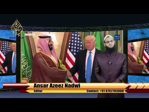 By Seedhi Baat: What's happening in Saudi Arabia?