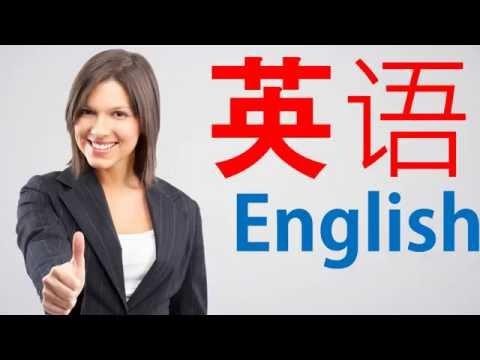 作业 英文