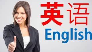 # 65 英语语音词汇语法说到阅读写作学习 English