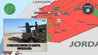 8 июня 2018. Военная обстановка в Сирии. Сирийския армия начала операцию против ИГИЛ на юге Сирии.