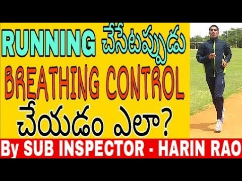 How to Control Breathing While Running | In Telugu | By Harin Rao