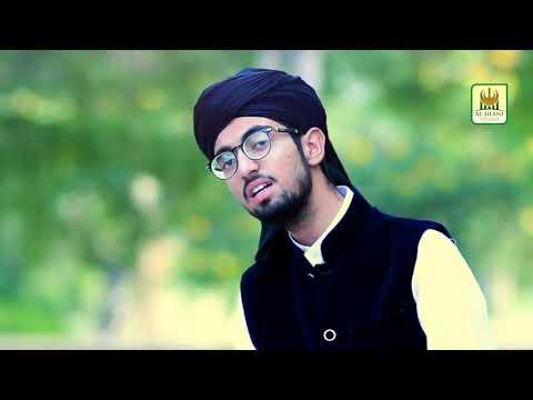 Tearful Manajat  Karta Hoon Tauba  by Hafiz Muhammad Ahnaf Lakhani Released
